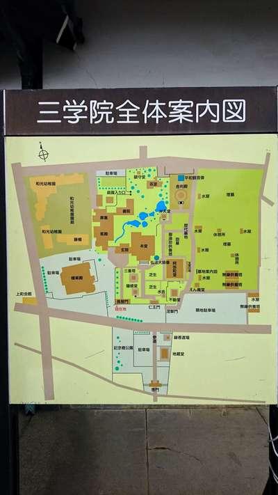埼玉県三学院の建物その他
