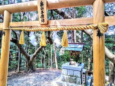 多賀神社(尾張多賀神社)の末社