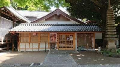 大圓寺(東京都)