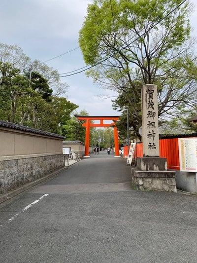 賀茂御祖神社(下鴨神社)(京都府出町柳駅) - その他建物の写真