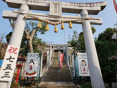 福岡県白山神社の鳥居
