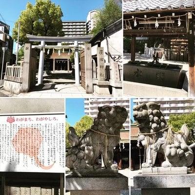 今宮戎神社の近くの神社お寺|廣田神社