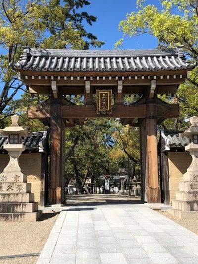 西宮神社(兵庫県西宮(阪神)駅) - 山門・神門の写真