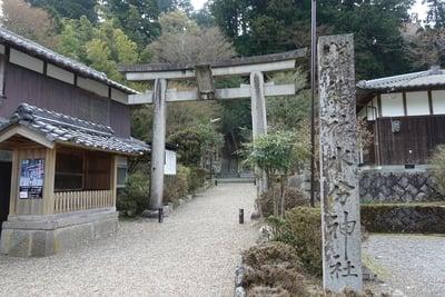 奈良県惣社水分神社の鳥居