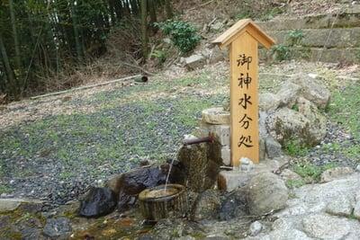惣社水分神社(奈良県)