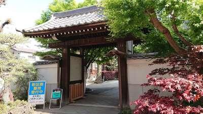 成就院(蛸薬師)の山門