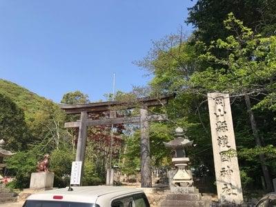 岡山県岡山縣護國神社の鳥居