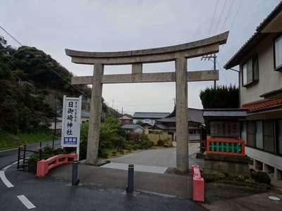 島根県日御碕神社の鳥居