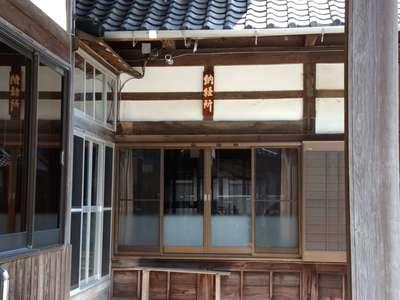 愛知県東光寺の建物その他