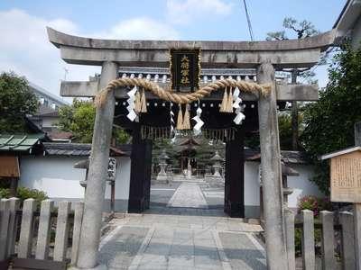 京都府大将軍八神社の鳥居