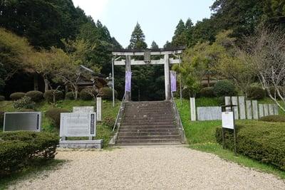 八咫烏神社の鳥居