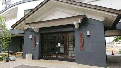 東京都曼荼羅寺の建物その他