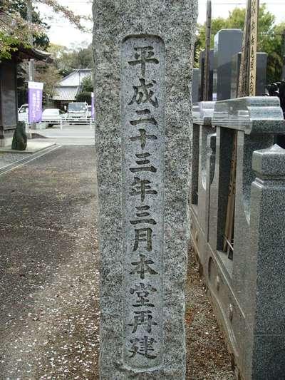 埼玉県多宝院の建物その他