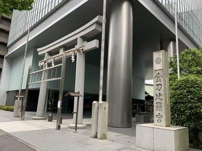 虎ノ門金刀比羅宮(東京都虎ノ門駅) - 鳥居の写真