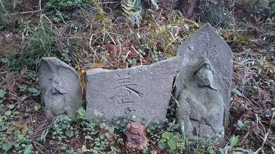 雷神社(茨城県)