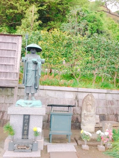 弘誓院(神奈川県)