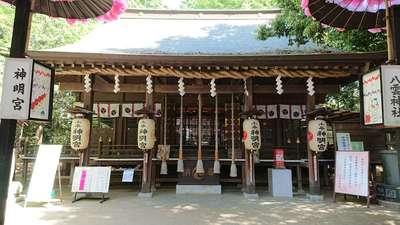 東京都小平神明宮の本殿