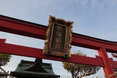 民部稲荷神社(埼玉県)