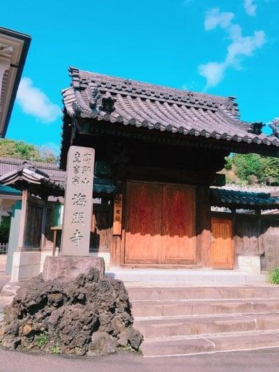 神奈川県海照寺の山門