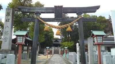 栃木県八幡宮の鳥居