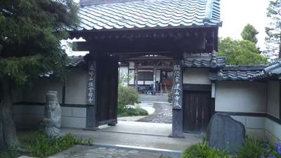 栃木県法雲寺の山門