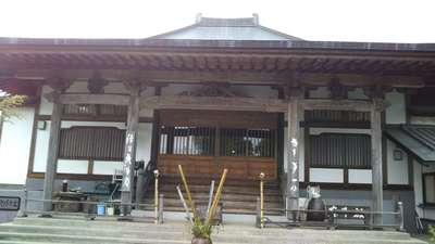 栃木県法雲寺の本殿
