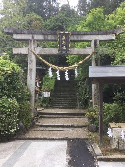 飛鳥坐神社の鳥居
