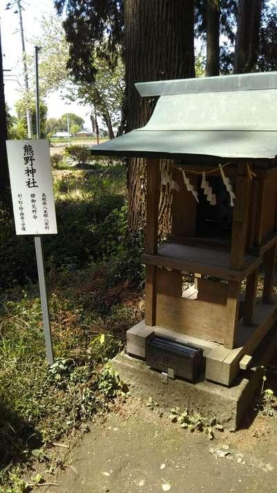 大神神社(栃木県)
