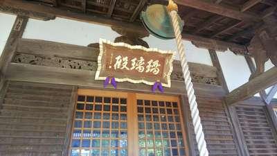 埼玉県廣福寺の本殿