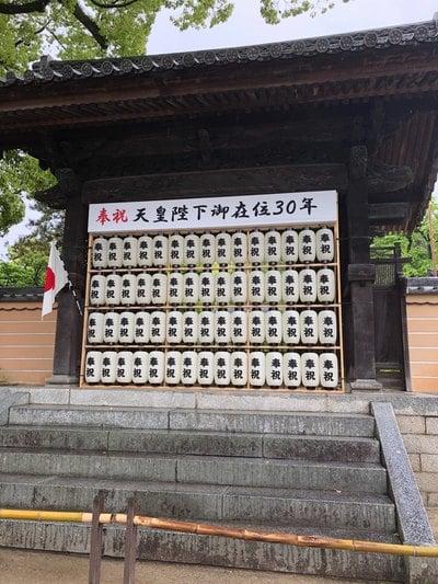 宝満宮竈門神社の近くの神社お寺|太宰府天満宮