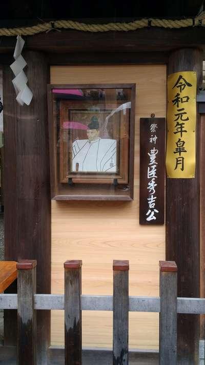 豊國神社(愛知県中村公園駅) - 未分類の写真