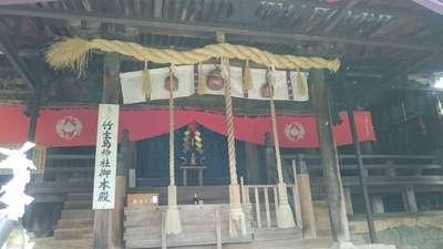 滋賀県竹生島神社(都久夫須麻神社)の本殿
