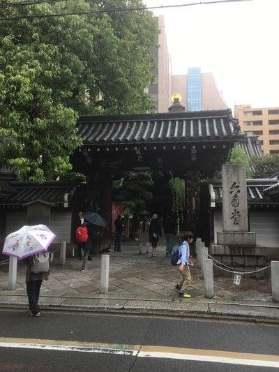 京都府頂法寺(六角堂)の山門