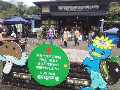 岐阜県南宮神社の周辺