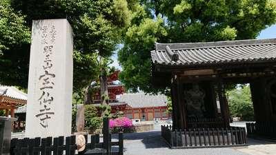 東京都宝仙寺の山門