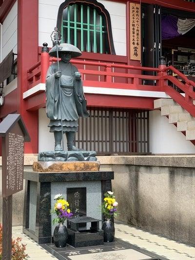 東京都放生寺の写真