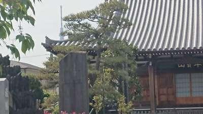 東京都最勝寺の写真