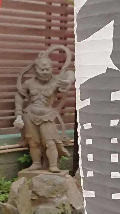正宝院(飛不動尊)の像