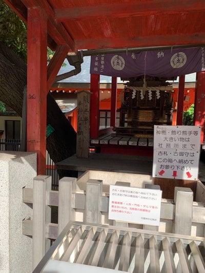 花園神社(東京都新宿三丁目駅) - 末社・摂社の写真