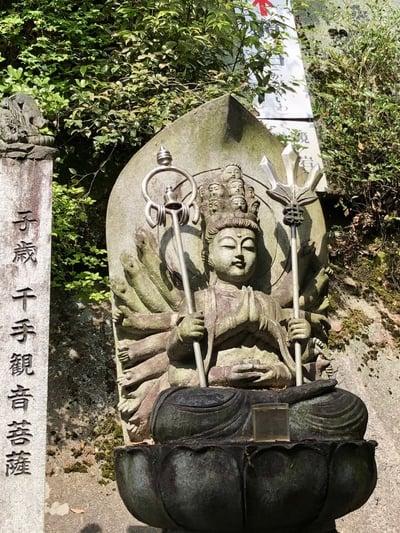 千光寺の仏像