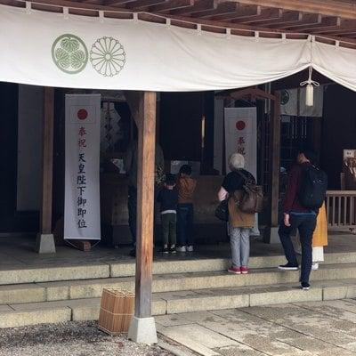 常磐神社(茨城県東水戸駅) - 未分類の写真