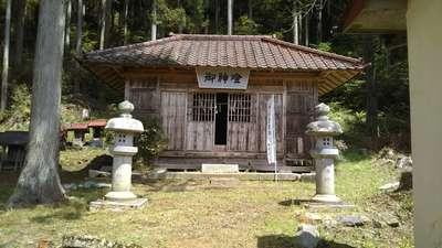 栃木県大頭竜神社の写真