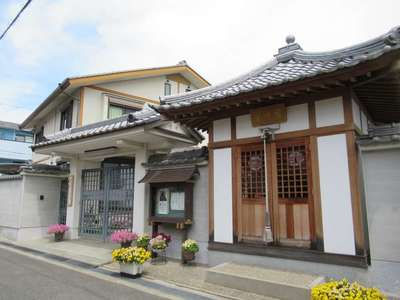 大阪府薬王寺の写真