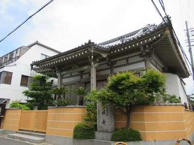 光明寺(大阪府)
