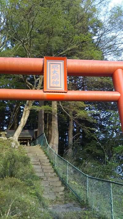 堺大明神(茨城県)