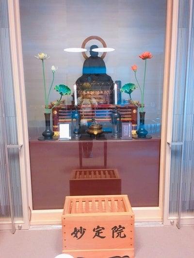 妙定院の仏像