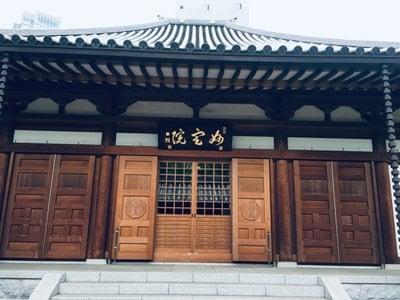 東京都妙定院の本殿
