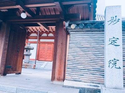 東京都妙定院の山門