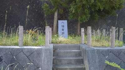 蠶養神社の近くの神社お寺|八幡宮跡