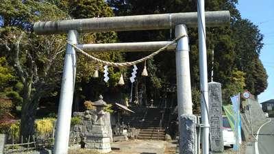 茨城県愛宕神社の鳥居